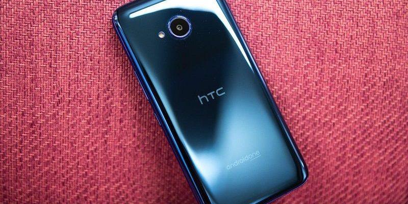 HTC Eliminó 14 Apps