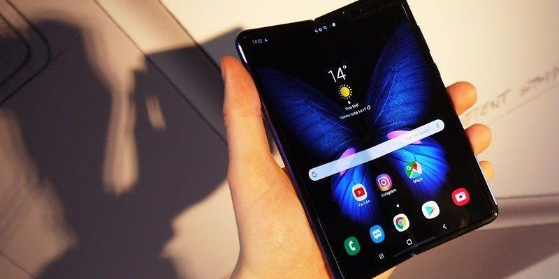 Nuevo Samsung Galaxy Fold